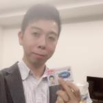ABTC(APEC・ビジネス・トラベル・カード)発給!