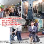 広州での現地仕入について